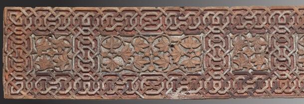 Capialzados de la Alhambra