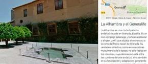 street-view-alhambra