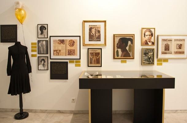 Exposición 'Mujeres bajo sospecha'